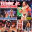 Box y Lucha No. 3240